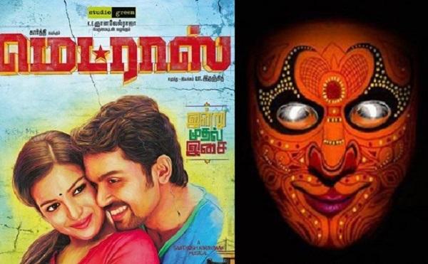 Karthi's Madras to clash with Kamal Haasan's Uttama Villain and Sivakarthikeyan's Taana?