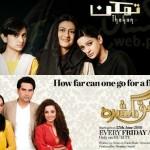 Zindagi to launch two new shows titled Thakan and Ishq Gumshuda!