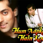 7 lesser known facts about Salman Khan and Madhuri Dixit's Hum Aapke Hai Koun..!