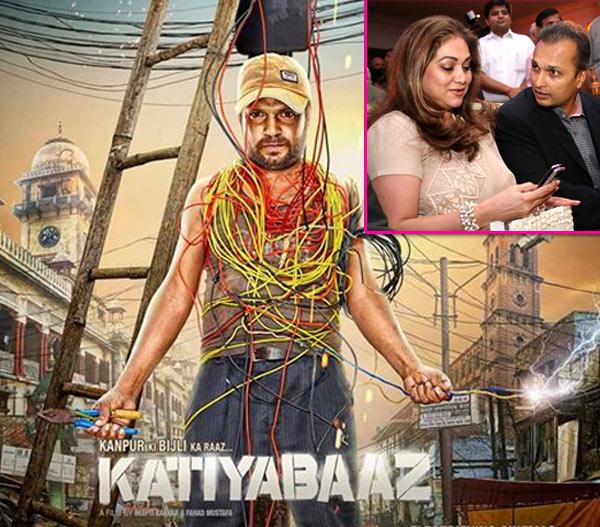Tina and Anil Ambani to watch Katiyabaaz?