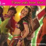 Desi Kattey song Patnewaali: Claudia Ciesla's item song is nothing great!