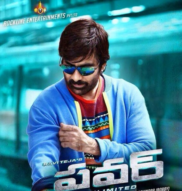 Power trailer: Ravi Teja's comic timing and ruthless action set to entertain fans!