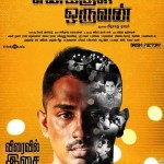 Ennakul Oruvan teaser: Siddharth's dual act makes for an intriguing watch!