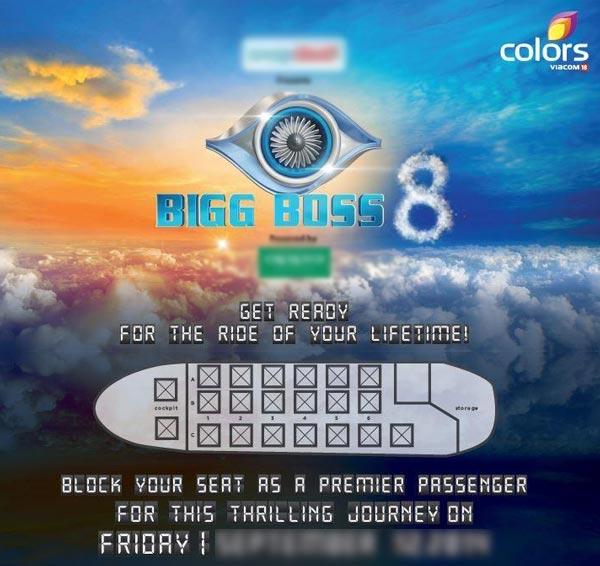 Here's how Salman Khan's Bigg Boss 8 invite looks like - View pic!