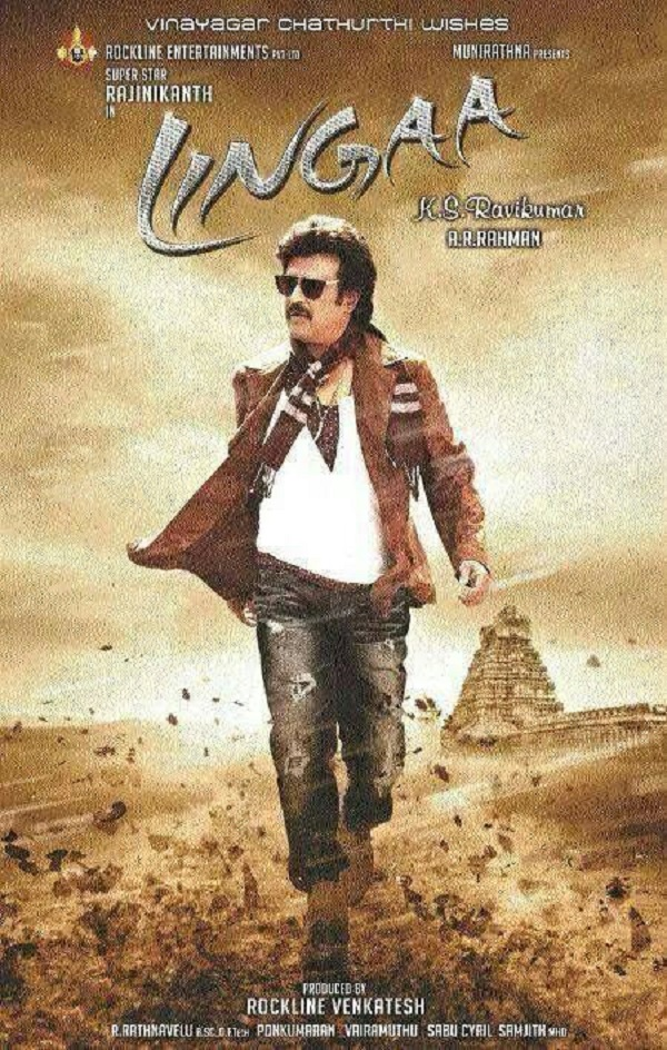 Lingaa motion poster: Rajinikanth floors fans with his sauve style!