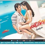 Hrithik Roshan and Katrina Kaif sizzle on Bang Bang's Telugu poster