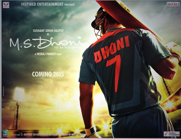 Revealed: First look of Sushant Singh Rajput starrer MS Dhoni is here!