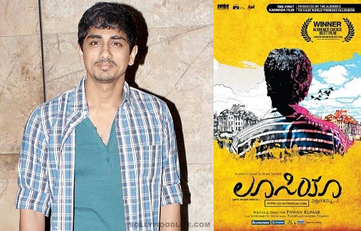 Siddharth starrer Tamil remake of Lucia gets a title!