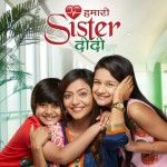 Hamari Sister Didi TV review: Pariva Pranati and Bhanu Uday's show is too sugary to swallow!