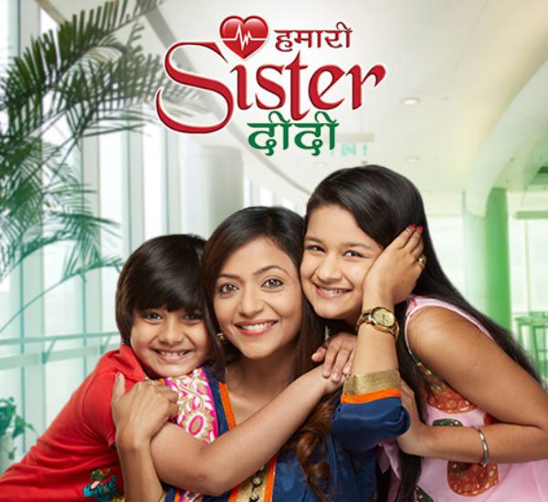 Hamari Sister Didi 7th October 2014 pt3 - video dailymotion