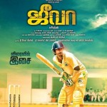 Jeeva movie review: Vishnu Vishal's film is a tribute to all the passionate cricket players!