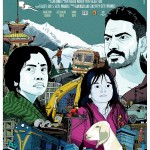 Nawazuddin Siddhiqui and Geetanjali Thapa's Liar's Dice gets selected for Oscars