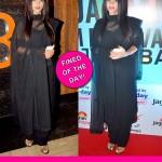 Neetu Chandra , the black sheep of the fashion family!