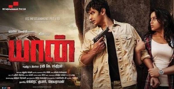 Yaan trailer: Jiiva's action thriller looks promising!