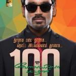 Dhanush's Vellai Illa Pattadhaari completes 100 days!