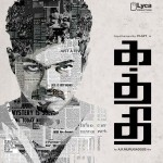 Kaththi movie review: A treat for all Vijay fans!