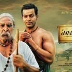 Siddharth's Kaaviya Thalaivan slated to release on November 14