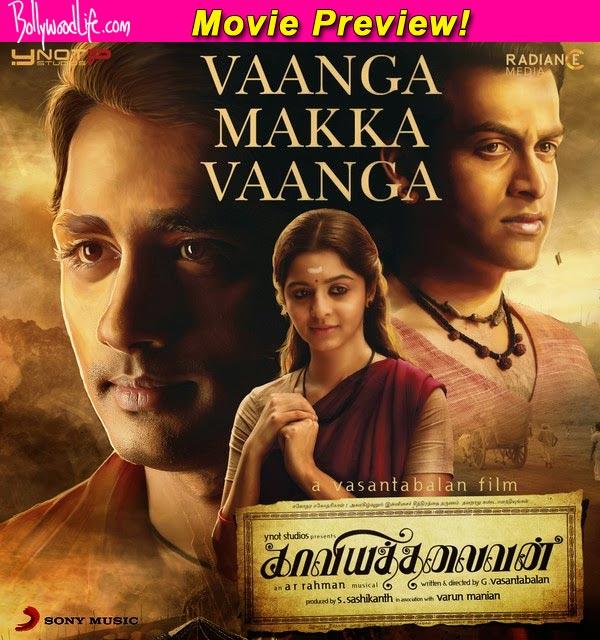 kaaviya thalaivan movie review siddharth prithviraj dish