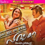 Lingaa music review: AR Rahman dishes out a musical treat for all Rajinikanth fans!