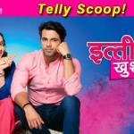 Smriti Kalra and Anuj Sachdeva's show Itti Si Khushi to go off air?