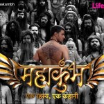 Mahakumbh's cast at Varanasi to promote the show