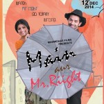 Main Aur Mr Riight movie review: Barun Sobti saves this otherwise dissapointing film!