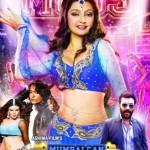 Movies to watch this week: Mumbai Can Dance Saalaa