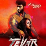 Tevar music review: Superman and Let's Celebrate stand out in a mediocre album by Sajid Wajid!