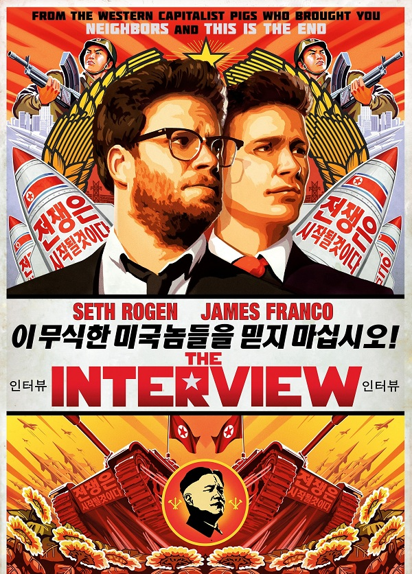 Piracy hits The Interview post digital release