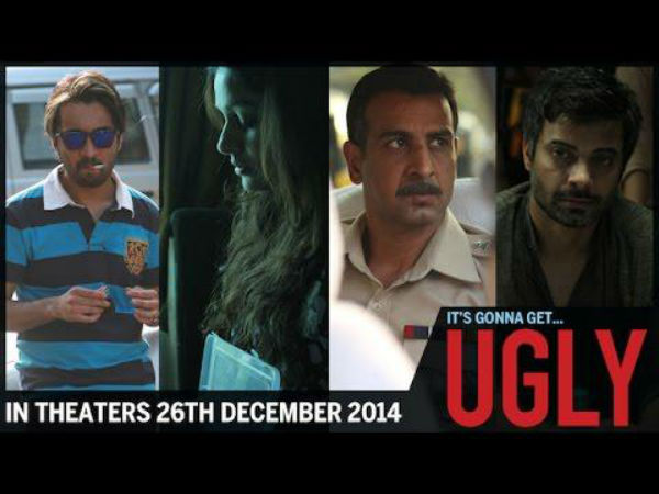 UGLY - Theatrical Trailer | Anurag Kashyap | Ronit Roy ...