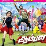Aambala movie review: Vishal-Hansika's starrer fails to impress!
