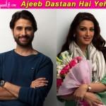 Ajeeb Dastan Hai Yeh: Will Vikram save Shobha from Sarika's death trap?