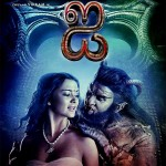 I movie review: Shankar delivers a winner yet again riding high on Vikram's brilliant performance