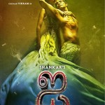 Vikram's I to have a smooth release