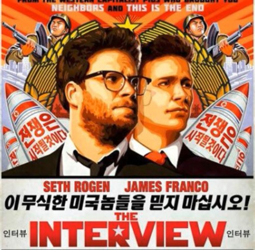 Sony expands digital and theatrical release of The Interview