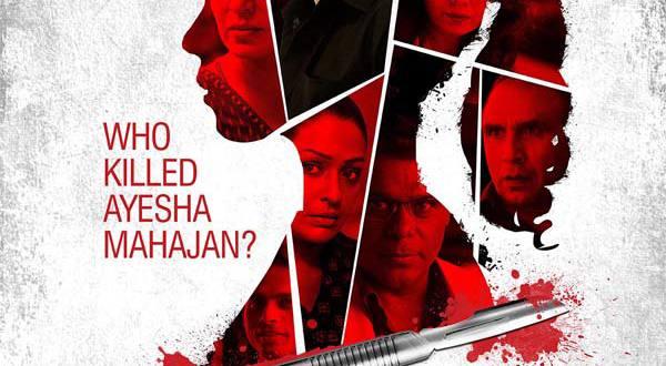 Kay Kay Menon-Tisca Chopra's Rahasya is a fictional murder mystery, says director Manish Gupta