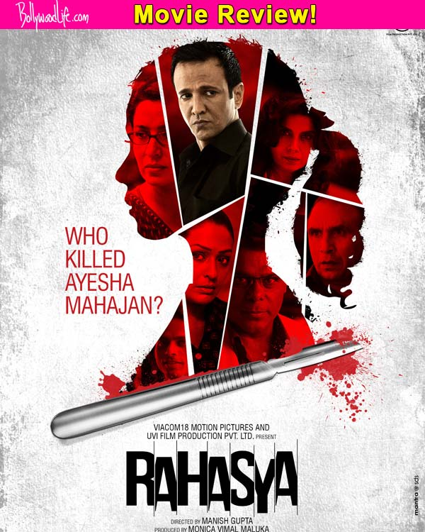 Rahasya movie review: Kay Kay Menon- Tisca Chopra starrer is a cutting-edge story!