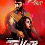 Movies to watch this week: Tevar
