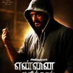 Yennai Arindhaal music review: Harris Jayaraj comes up with a musical delight for Thala Ajith fans!