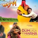 Copycat! Ayushmann Khurrana and Bhumi Pednekar's Dum Laga Ke Haisha inspired by Marathi film Agadbum