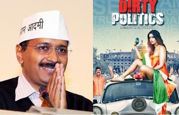 OMG: Delhi CM Arvind Kejriwal was offered Mallika Sherawat starrer Dirty Politics!