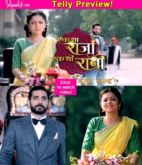 Ek Raja Ek Rani promo: Drashti Dhami back in a de-glam avatar!