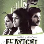 El'ayichi first look: Nimrat Kaur and Divyendu Sharma's tiny valentine love story looks very romantic!