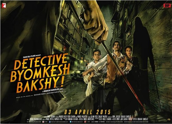 detective bollywood movies