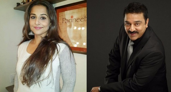 Vidya Balan: I was so thrilled to get Kamal Haasan's autograph!