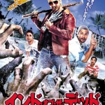 Japanese poster of Saif Ali Khan starrer Go Goa Gone out – view pic!