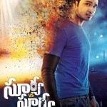 Surya vs Surya trailer: Nikhil Siddhartha is the creature of night!