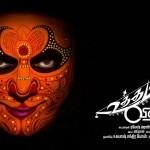 Uttama Villain new trailer:  Kamal Haasan traps you in an intriguing web of storytelling and emotions – watch trailer!
