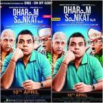 Naseeruddin Shah-Paresh Rawal's Dharam Sankat Mein poster undergoes a change!