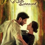 Ok Kanmani music review: AR Rahman dishes out the BEST soundtrack of 2015 for Mani Ratnam's romantic film!
